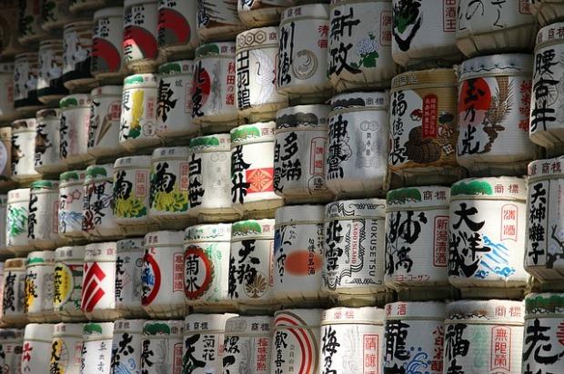 japan-1181608_640