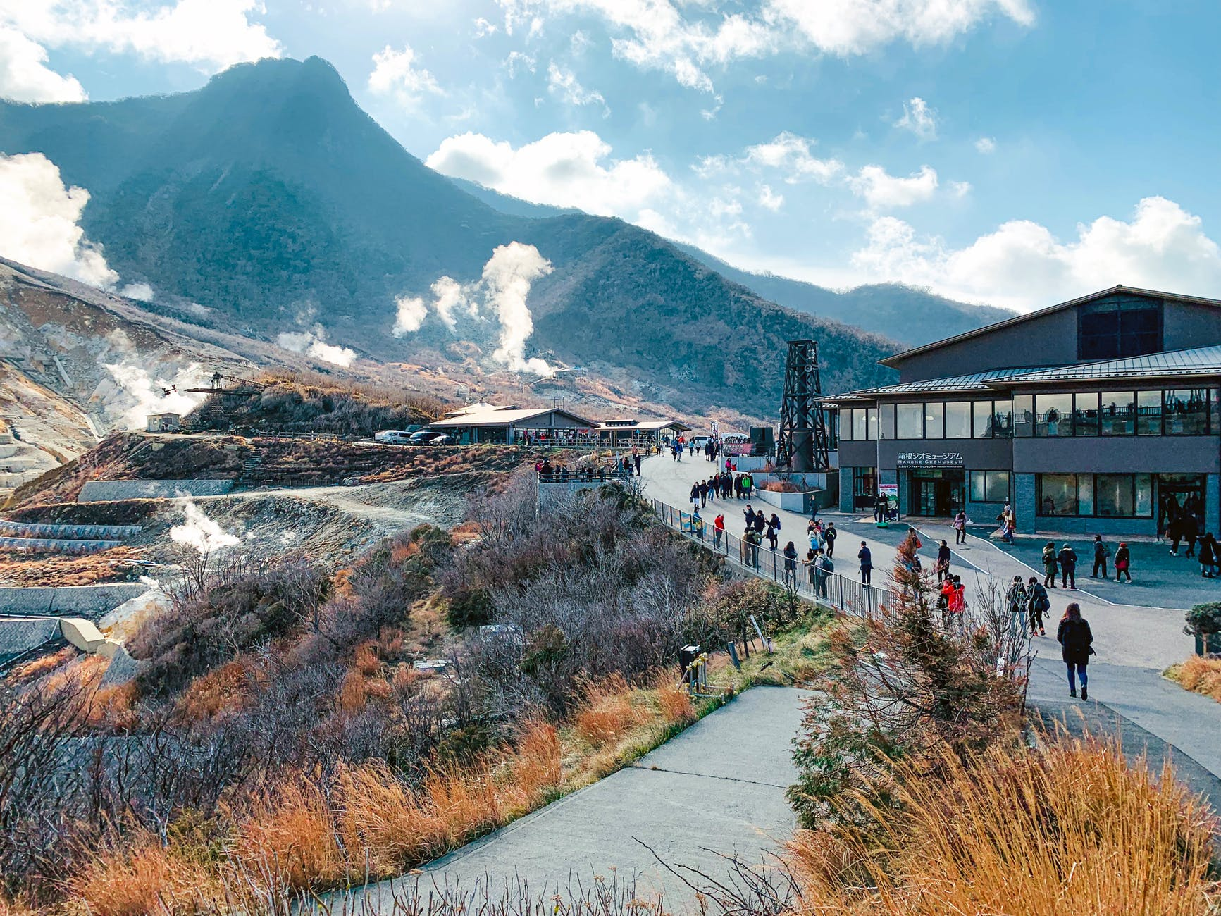 national park with volcanic valley and smokingmist